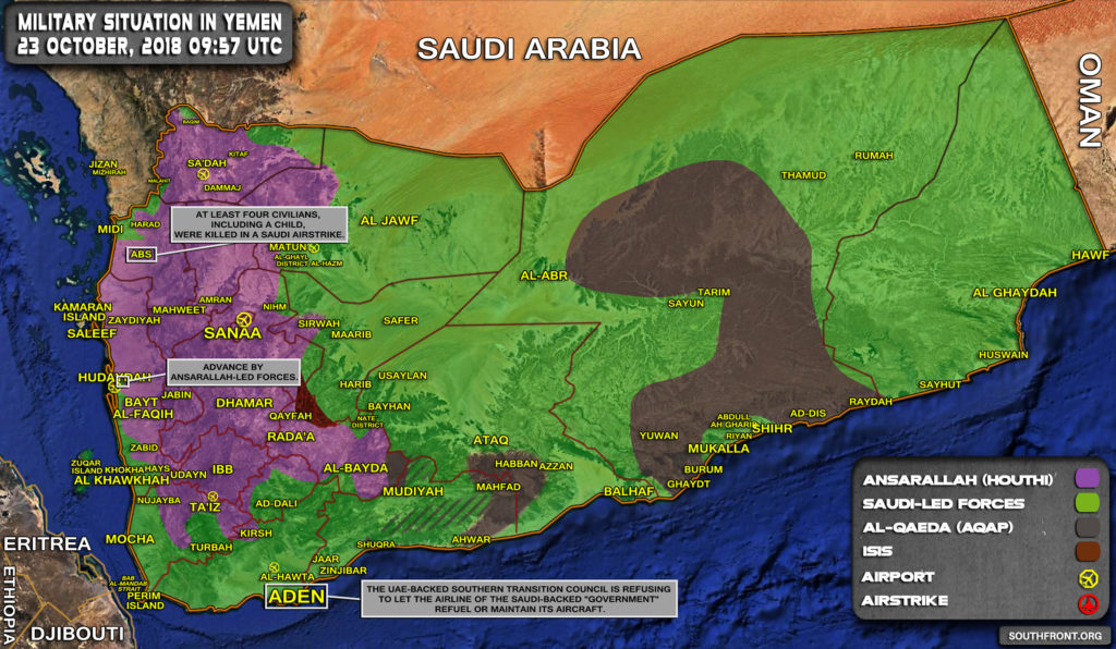 Military Situation In Yemen On October 23, 2018 (Map Update)