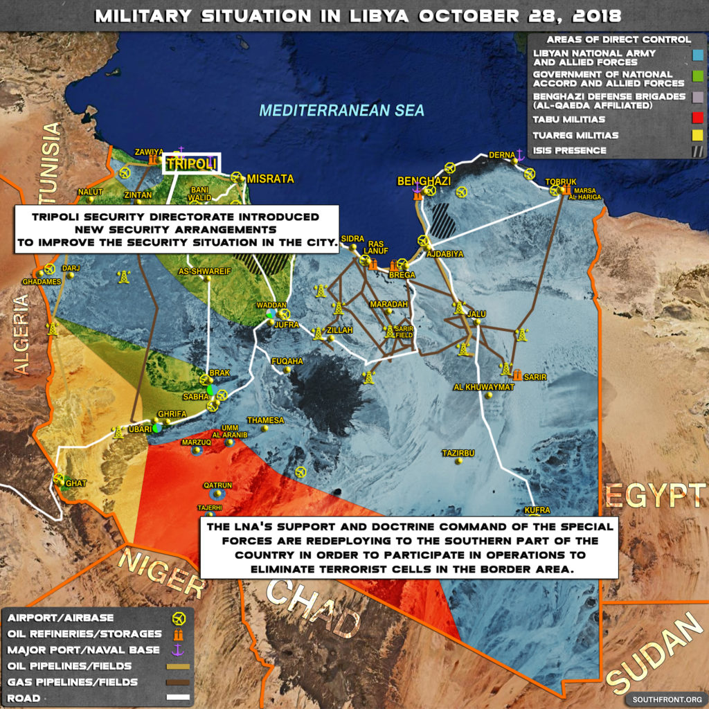 LNA's Special Forces To Participate In Operation To Eliminate Cross-border Terrorist Cells In Southern Libya