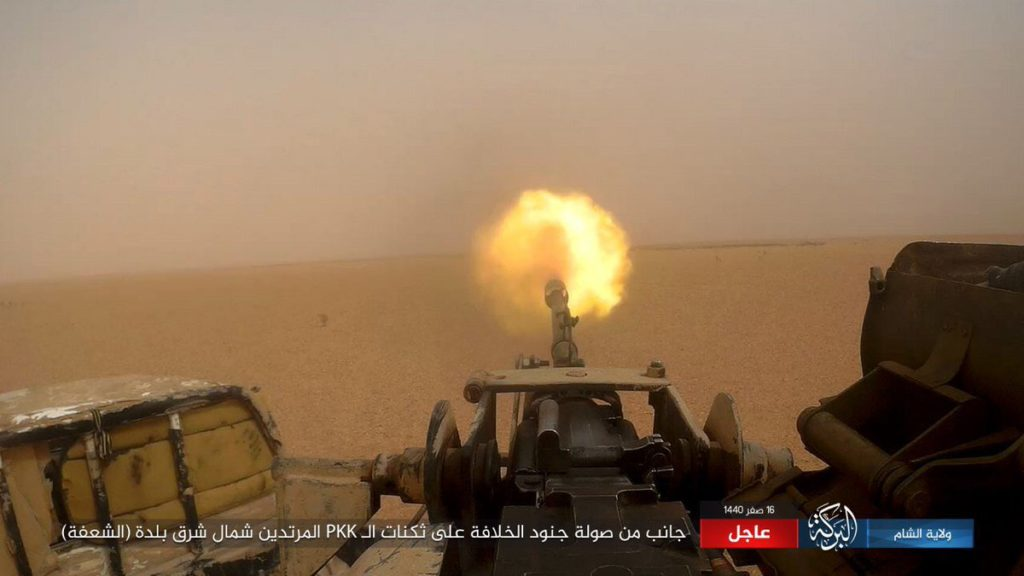 ISIS Advances In Euphrates Valley: Over 70 SDF Members Killed, Multiple Positions Captured (Map, Photos)