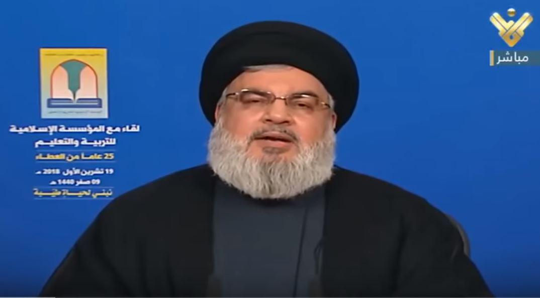Nasrallah: Saudi Arabia Is Losing Support, Must Halt War on Yemen
