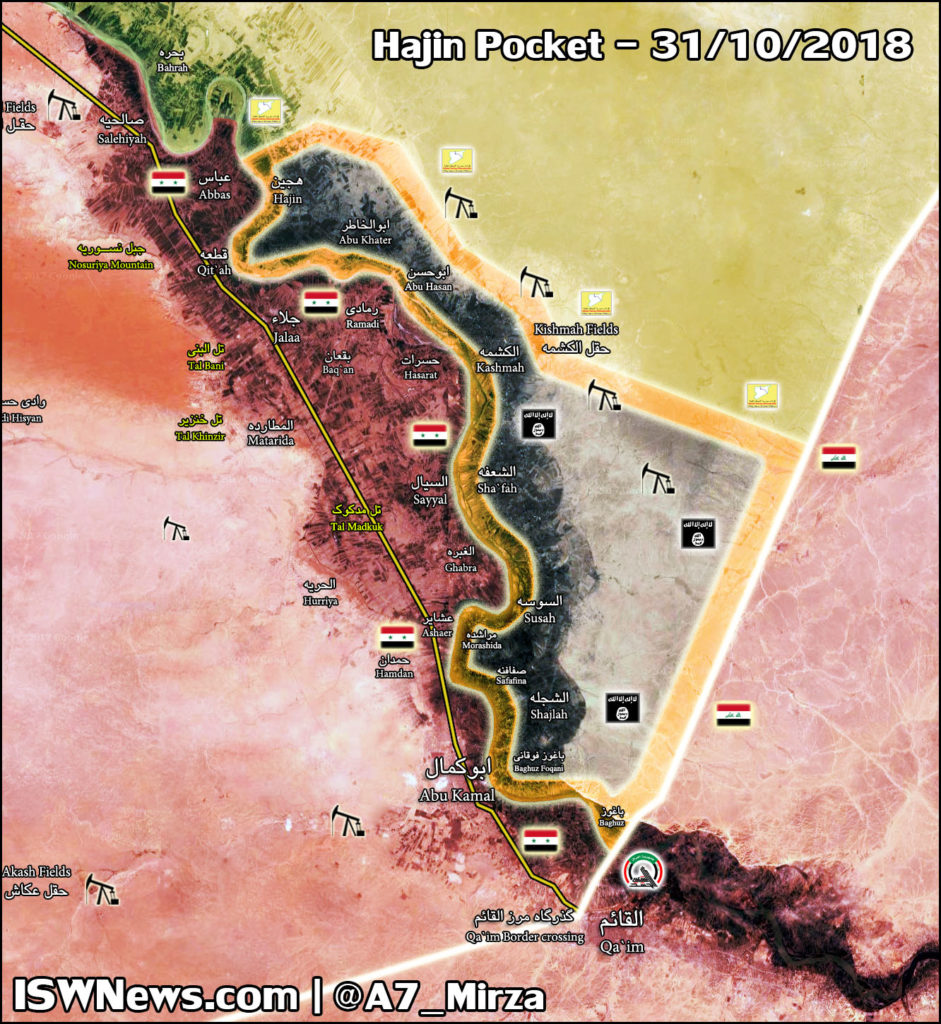 SDF Halts Its Operation In Euphrates Valley Because Of Turkish Attacks On Kurdish Armed Groups In Northern Syria