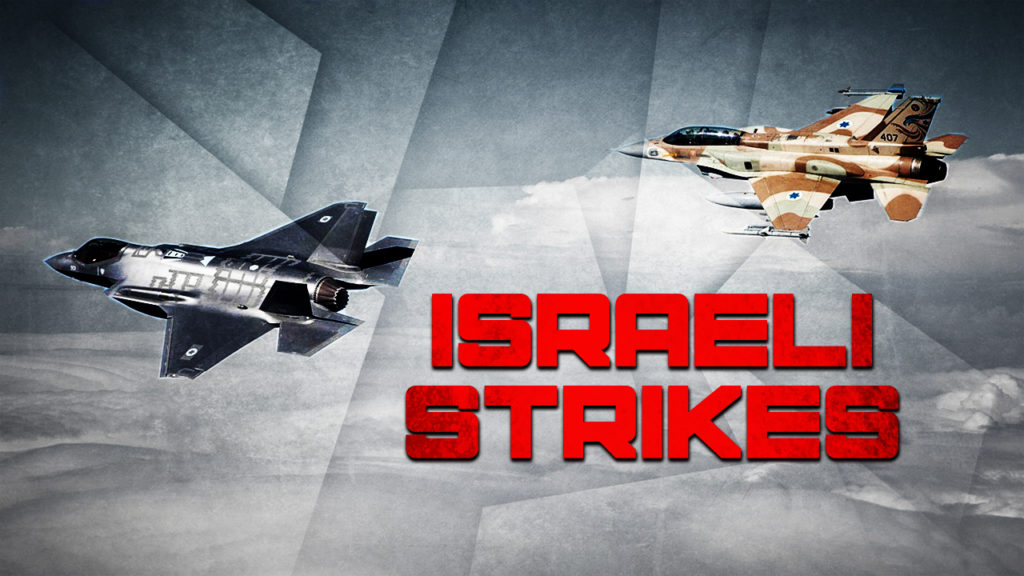 Israeli Warplanes Bomb Syrian Capital Amid Capitol Standoff In United States