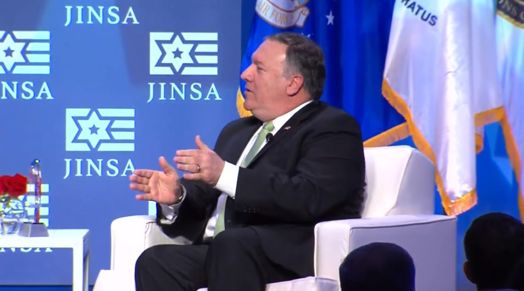 """Pompeo: U.S. Wants """"Entire Middle East' To Look Like Israel"""