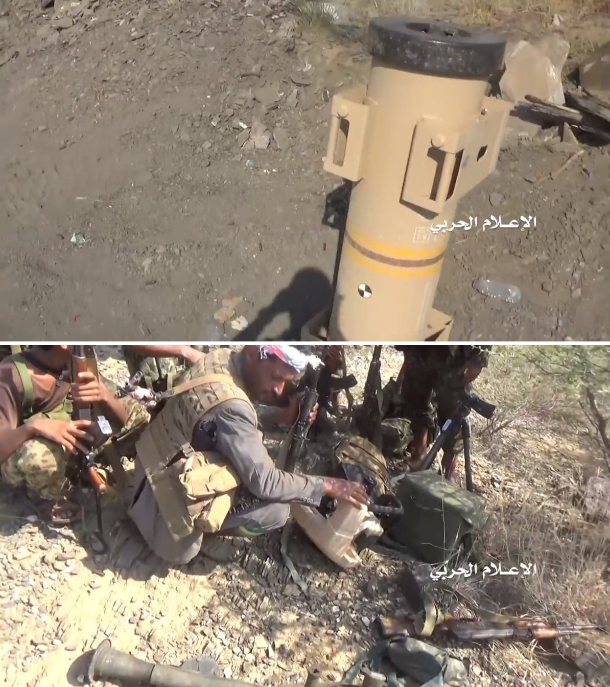 Houthis Storm Saudi Military Positions In Jizan And Capture Advanced Anti-Tank Weapon (Video)