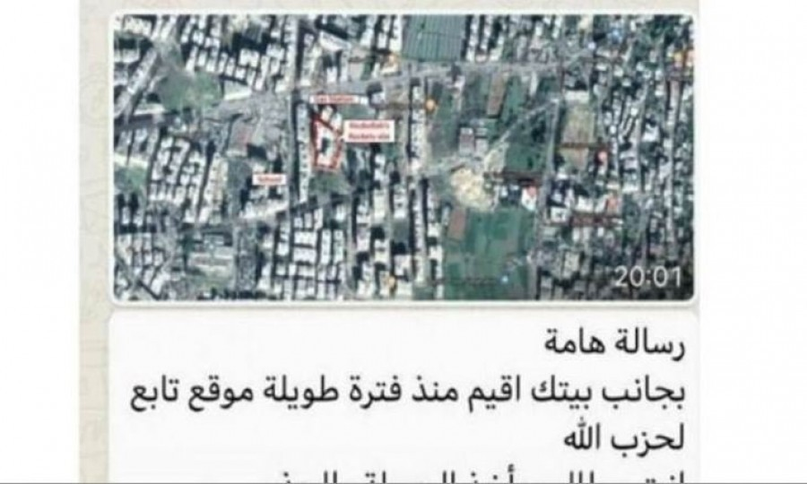 Beirut Residents Receive Anonymous Message Warning Them Of Hezbollah Missile Site