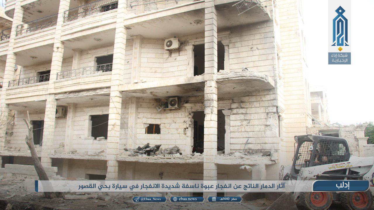 Large Explosion Kills Several People In Idlib City (Photos)