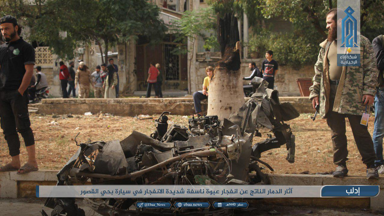 Large Explosion Kills Several People In Idlib City (Photos)
