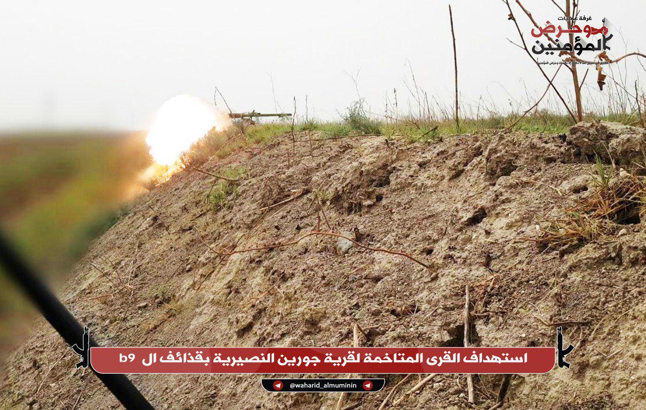 Militants Attack Key Syrian Army Base In Northwestern Hama (Photos)