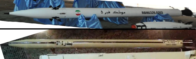 Houthis Release Videos Of Badir-1P Guided Artillery Rocket Tests