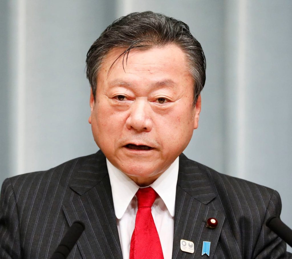 Japan Cybersecurity Minister Admits He Has Never Used Computer