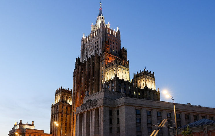Russia Slams Recent Memorandum Between OPCW And UN JIM Says It Jeopardizes Integrity Of Chemical Weapons Convention