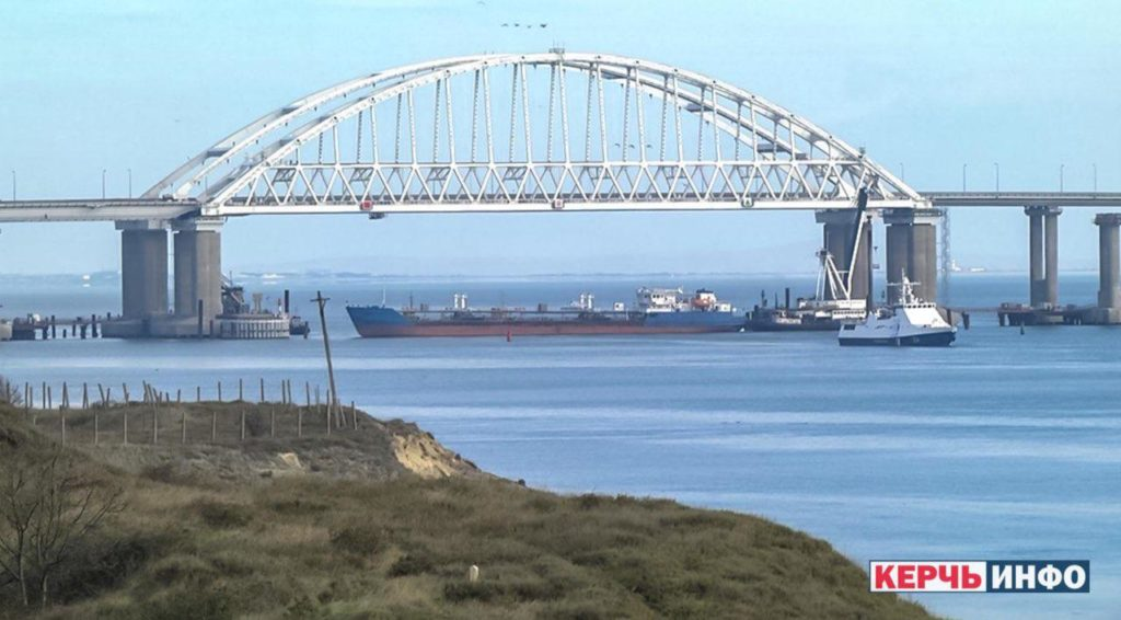 Poroshenko Regime Is Provoking Conflict With Russia In Waters Off Crimea (Photos, Video, Map)