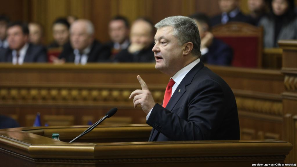 Political Analysis: Consequences Of Black Sea Incident For Poroshenko Government