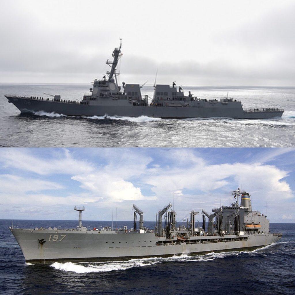 US Sends Warships Through Taiwan Strait Ahead Of Trum-Xi Meeting