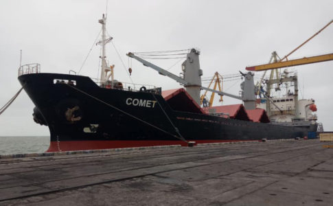 Kiev Attempting To Provoke Further Tensions With Moscow Seizing Another Ship In Azov Sea Port