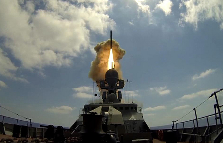 Russia's Kalibr Cruise Missile Upgraded Thanks To Experience Gained In Syria