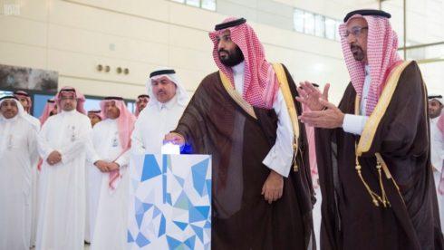 CIA 'Concluded' That Saudi Crown Prince ORdered Khashoggi's Murder: Media