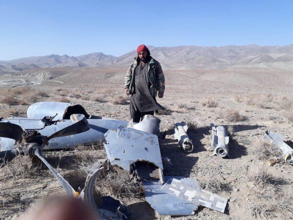 Taliban Released Photos Of U.S. MQ-9 Reaper Unmanned Combat Aerial Vehicle, Which Crashed In Afghanistan