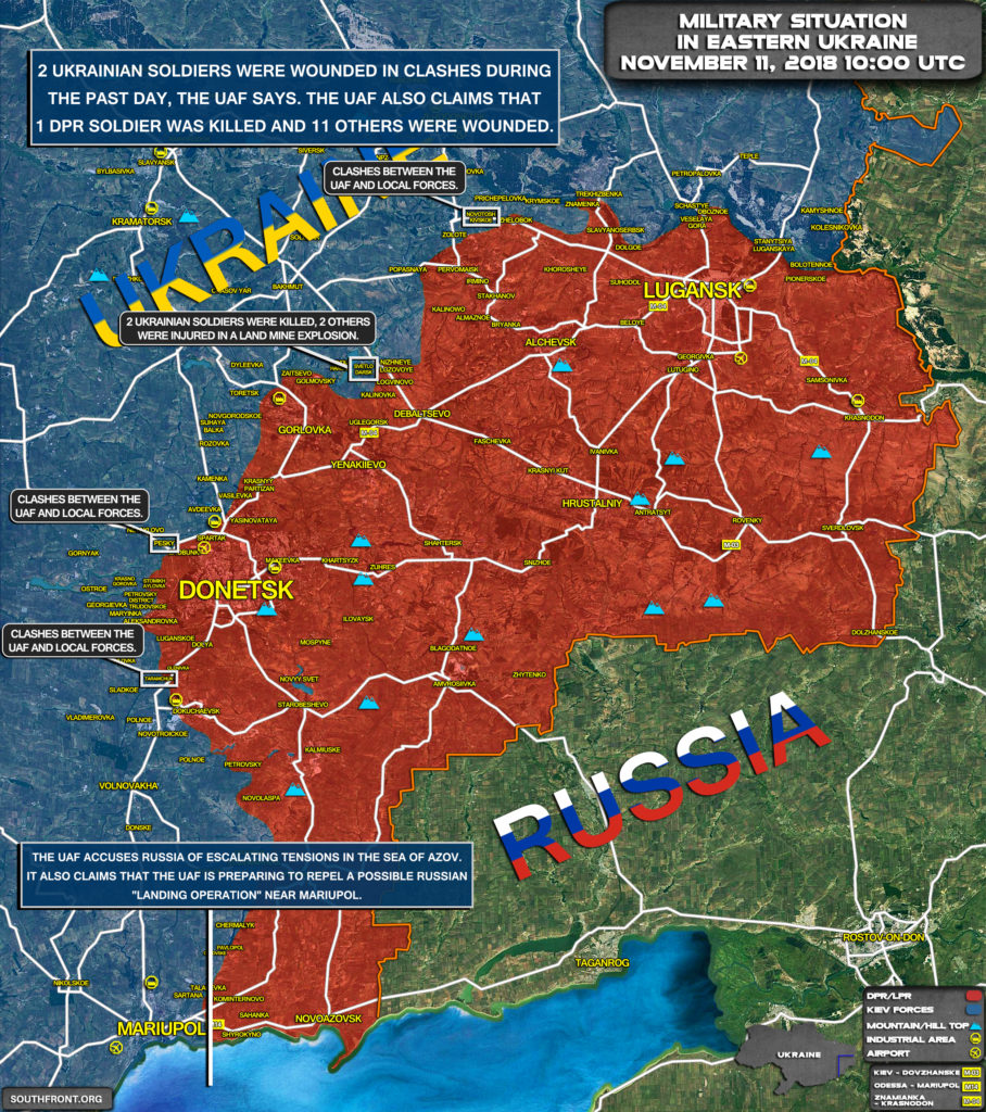 2 Ukrainian Soldiers Died, 2 Received Wounds In Land Mine Explosion In Region Of Donbass (Map)