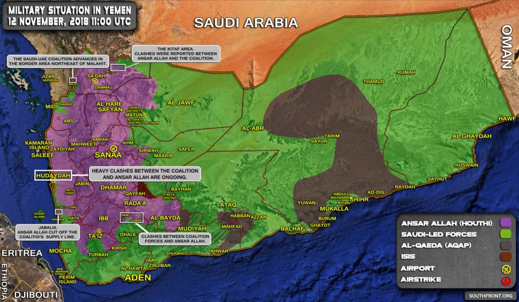 Brief Look At Military Situation In Yemen On November 12, 2018 (Map)