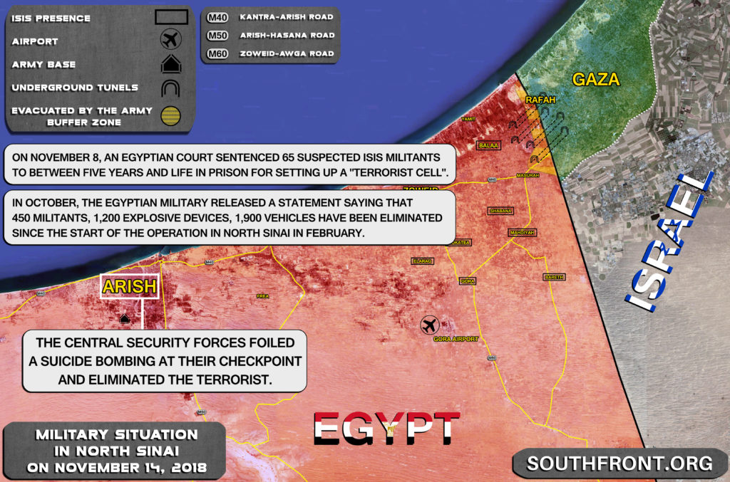 Central Security Forces Eliminate Suicide Bomber In Egypt's Arish City (Map Update)