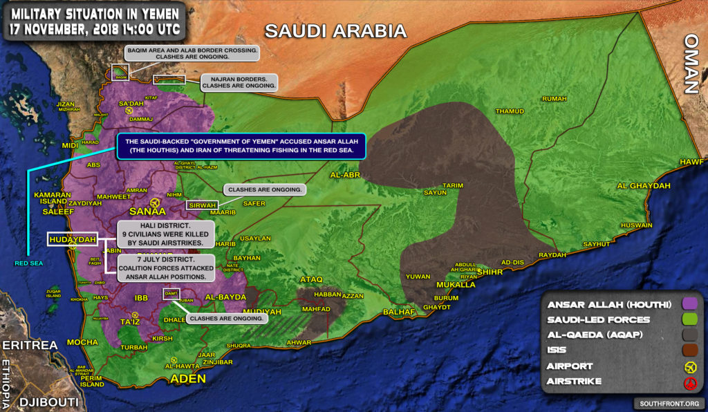 Overview Military Situation In Yemen On November 17, 2018 (Map Update)