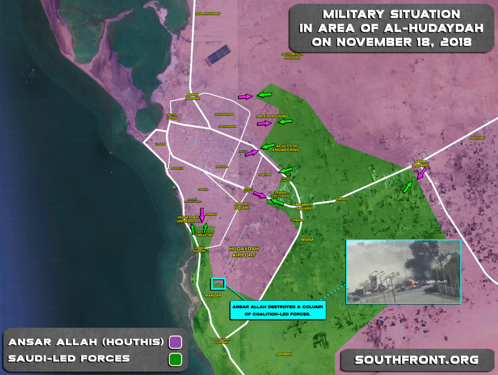 Battle For al-Hudaydah On November 18, 2018 (Map Update)