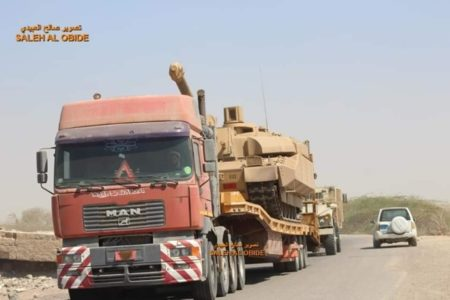 Overview Of Battle For Yemen's Al-Hudaydah On November 16, 2018 (Videos, Photos)