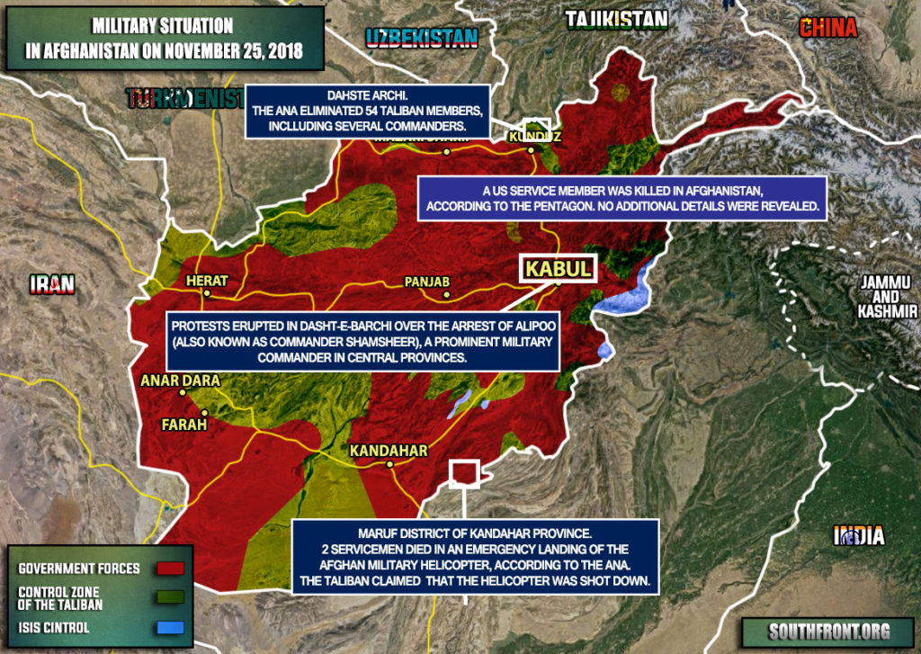 Map Update: Military Situation In Afghanistan On November 25, 2018