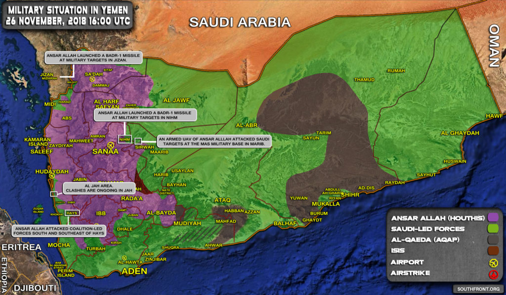 Military Situation In Yemen On November 26, 2018 (Map Update)