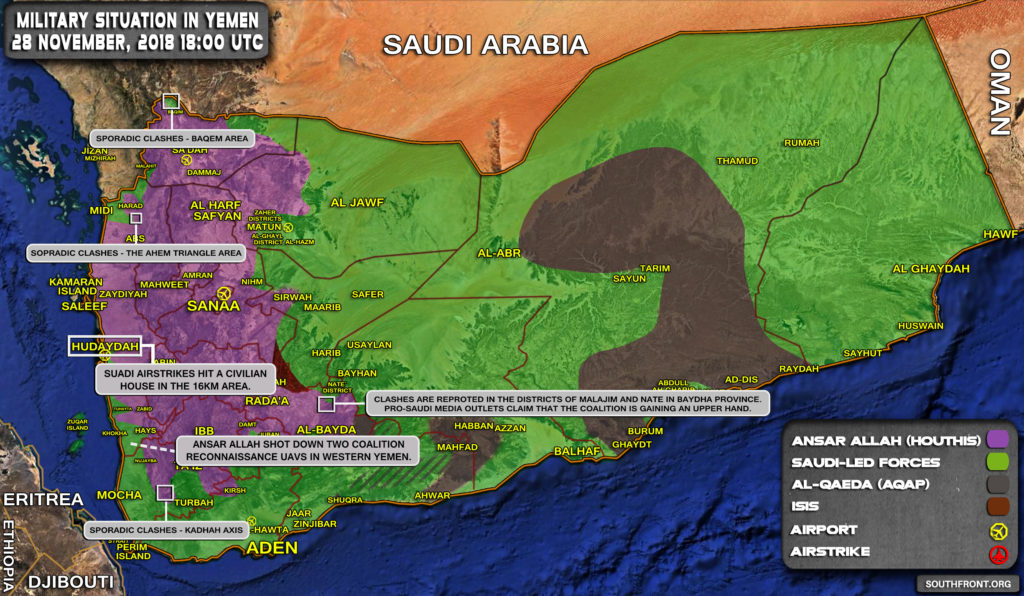 Egyptian Satellite Company Stops Broadcasting Pro-Houthi Al-Masirah TV Channel