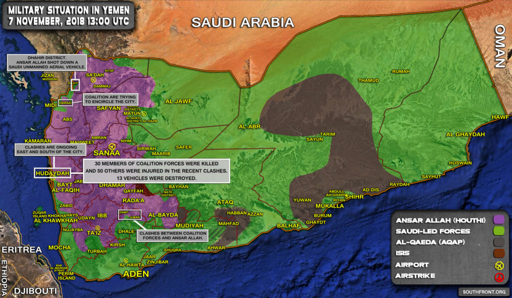 Overview Of Military Situation In Yemen On November 7, 2018 (Maps, Video)