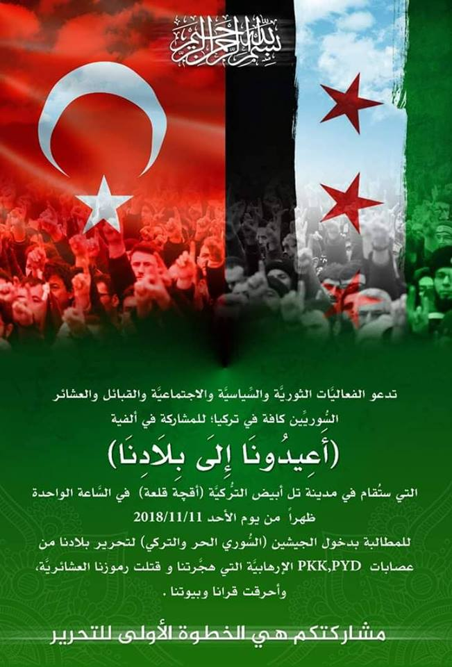 """Syrian Refugees In Turkey To Organize Protest Demanding """"Liberation"""" Of Tell Abyad From SDF"""