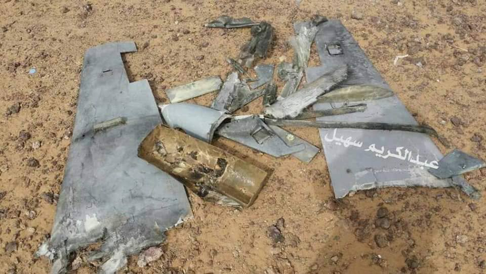 Houthis Attack Camp Of Saudi-led Coalition In Central Yemen With Armed Drone