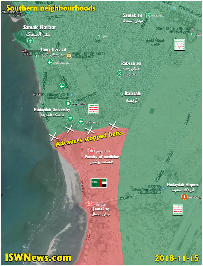 In Maps: Military Situation In Yemen's Al-Hudaydah After Saudi Decision To Halt Its Advance On Port City