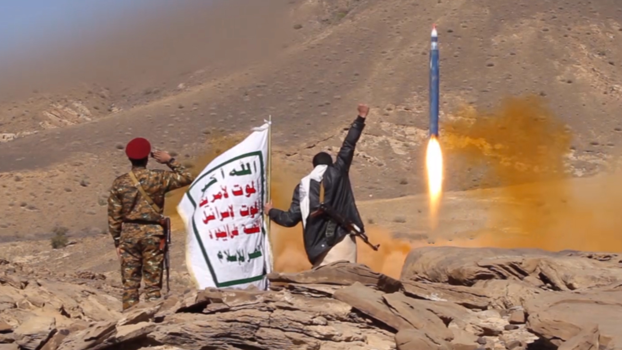 Houthis Launch Ballistic Missile At Saudi Arabia's Eastern Coast For First Time Ever