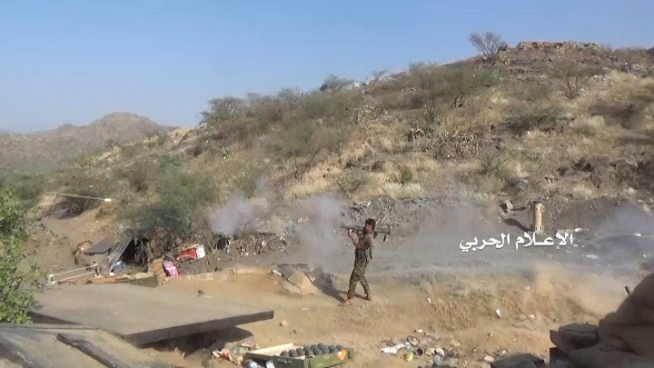 Houthis Kill Scores Of Saudi-led Coalition Fighters In Western Yemen (Map)