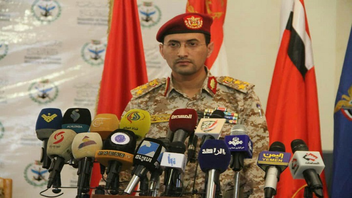 Houthis' Spokesman: Saudi-led Coalition Stepped Up Its Attack In Last 24 Hours