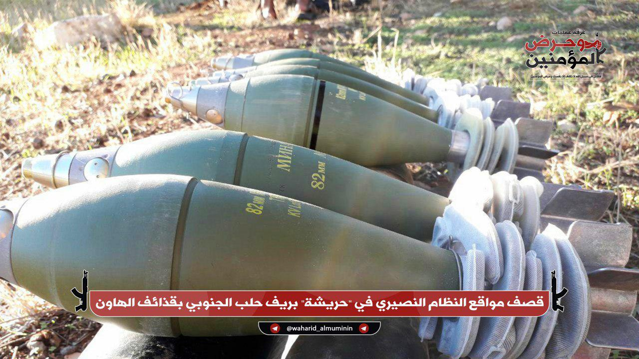 """Moderate Opposition"" Shells Syrian Army Positions In Aleppo And Northern Hama (Photos)"