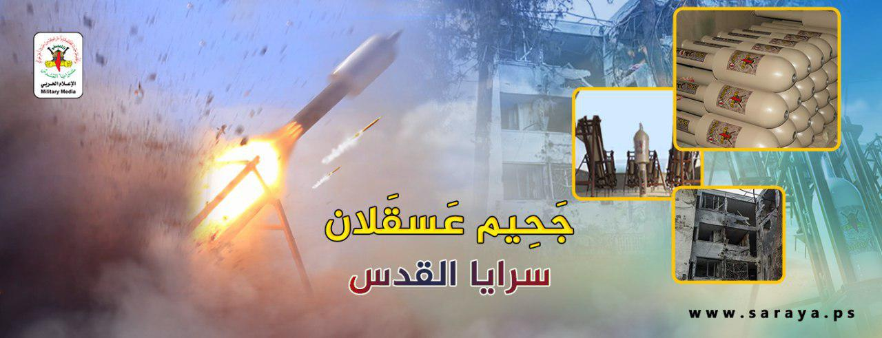 Palestinian Islamic Jihad Showcases New Heavy Rocket Used In Recent Confrontation With Israel (Photos)