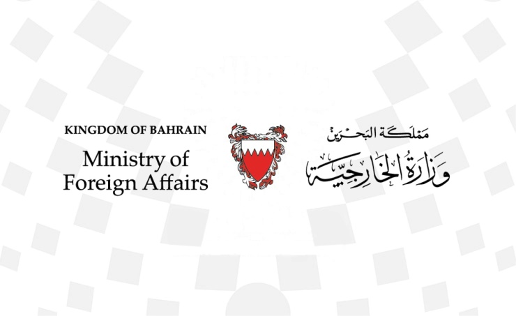 Bahrain Reopens Its Embassy In Damascus