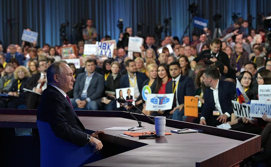 President Vladimir Putin's Annual News Conference 2018 (Full Transcript)