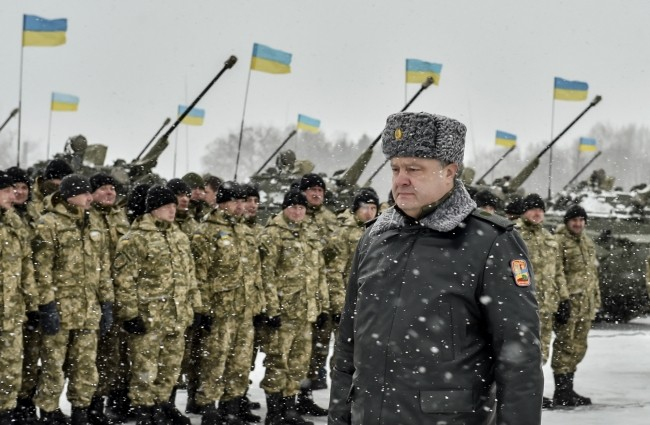 Resolution Calling To Declare War With Russia Is Introduced In Ukrainian Parliament