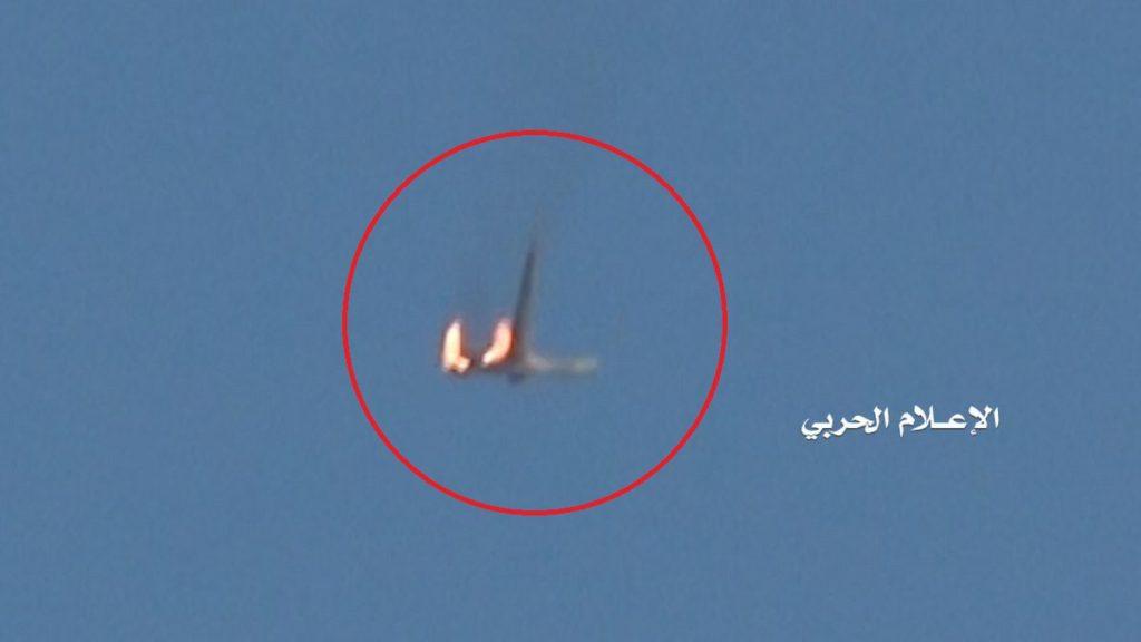 Video: Houthis Shoot Down Saudi Arabia's CH-4B Combat UAV Over Saada Province