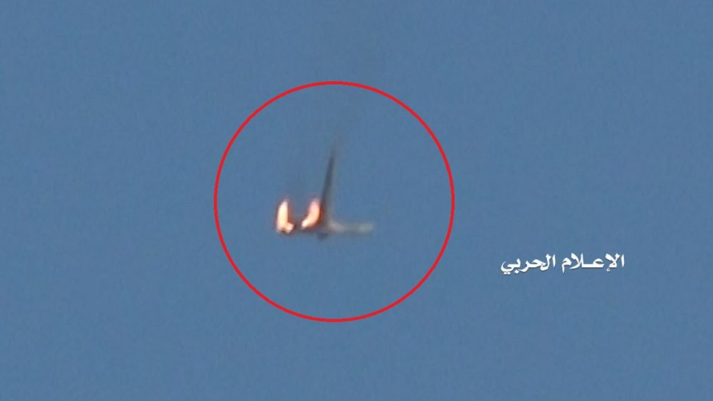 Video: Houthis Shoot Down Saudi Arabia's CH-4B Combat UAV Over Saada Province
