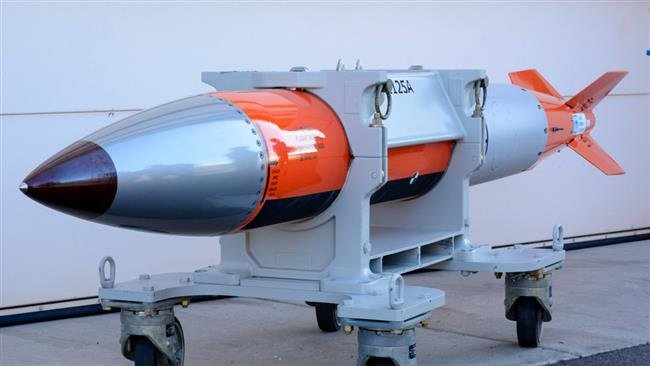 German Foreign Minister: US Nukes Must Not Be Stationed In Europe