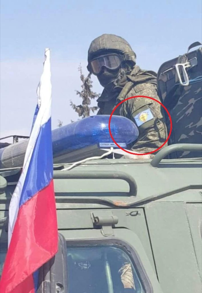 Russian Soldier Near Manbij Wears Patch Of SDF's Manbij Militacy Council (Old Photo)