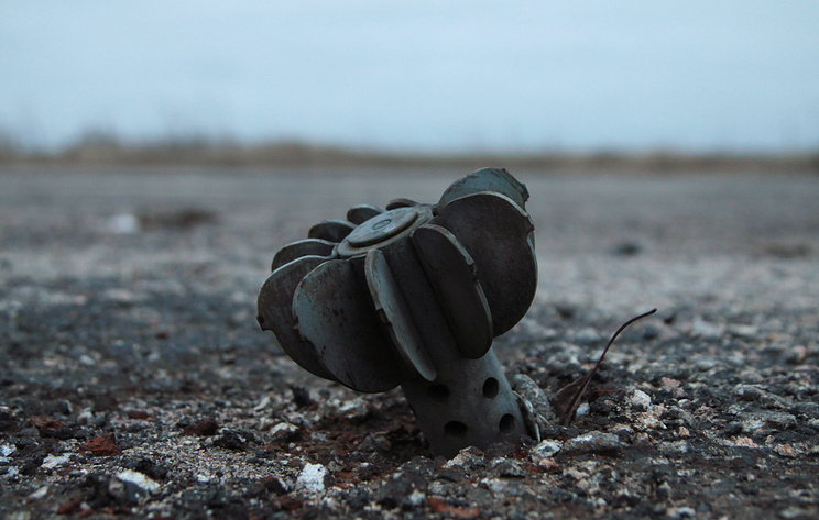 DPR Service Members Prevent Terrorist Attack On Railway In Region Of Donbass