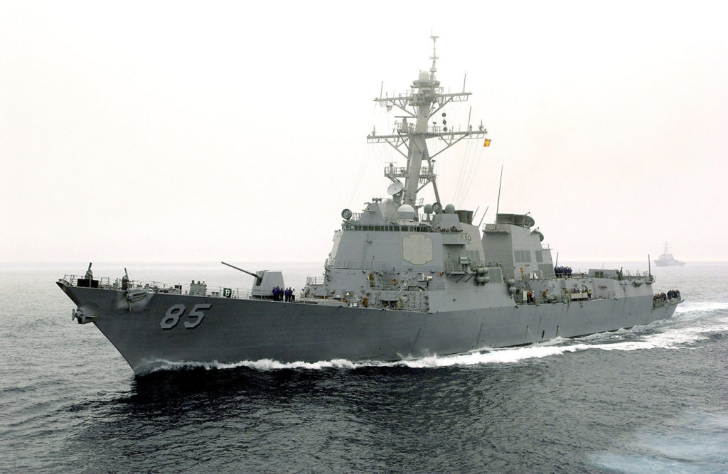 Impotence of the US Navy or Insanity of the US Leadership