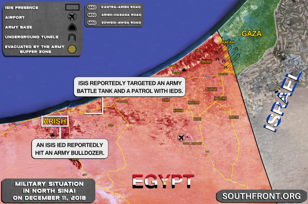 Military Situation In Egypt's North Sinai On December 11, 2018 (Map Update)